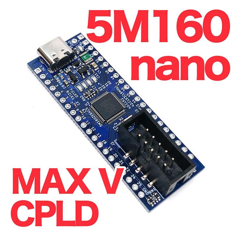 Intel Max V CLPD 5M160nano画像