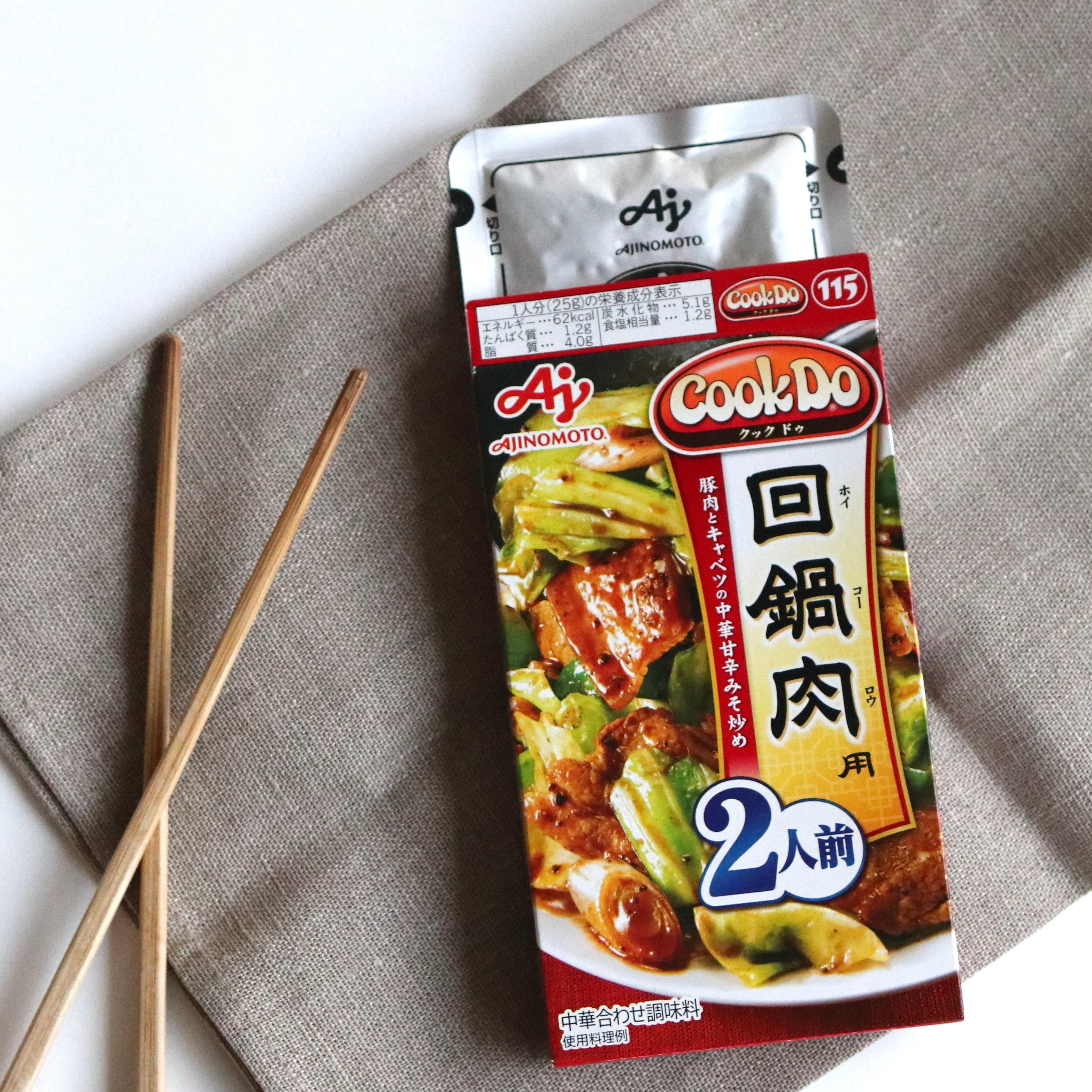 Ajinomoto クックドゥ 回鍋肉(2人分)画像