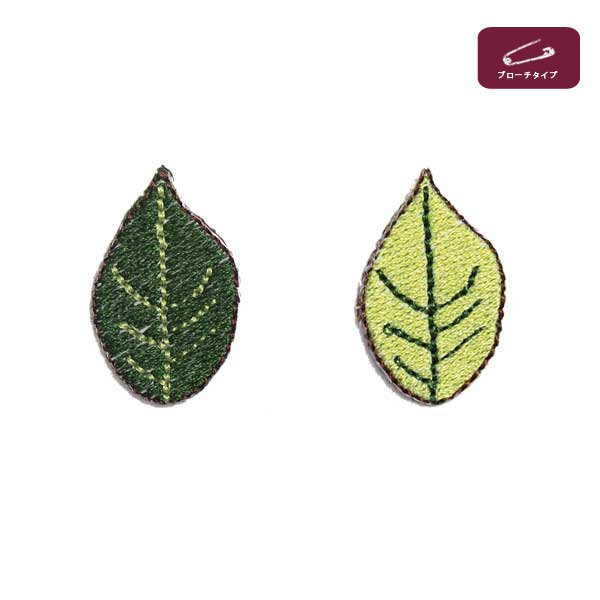 葉っぱのブローチ画像
