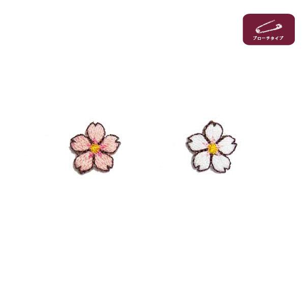 桜のブローチ画像