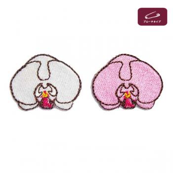 胡蝶蘭のブローチMの画像