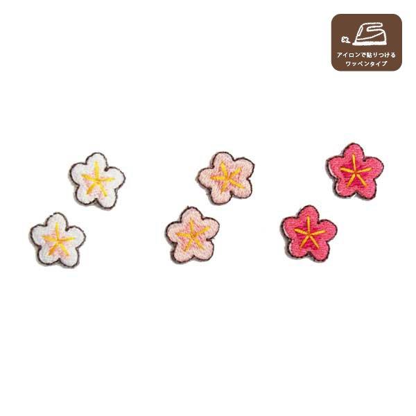 梅のワッペン画像