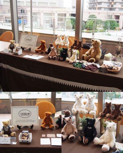 Japan Teddy Bear Festival 2015 in Tokyo