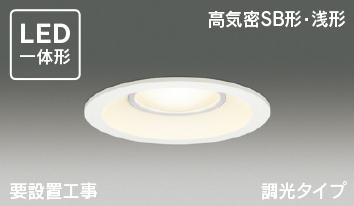 LEDD-87000L(W)-LDの画像