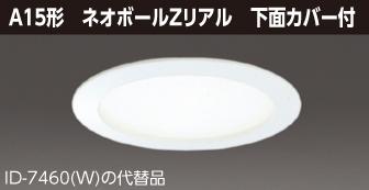 ID-76005(W)の画像