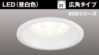 LEDD-70001FW-LS9の画像