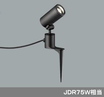 OG254 359  LEDエクステリアスポットライト照明器具の画像