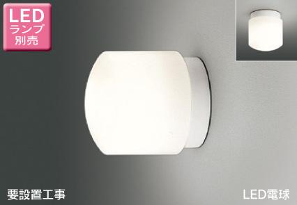 LEDB88907 LED浴室灯照明器具の画像