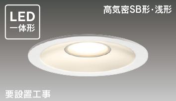LEDD-87001L(W)-LS LEDダウンライト照明器具の画像