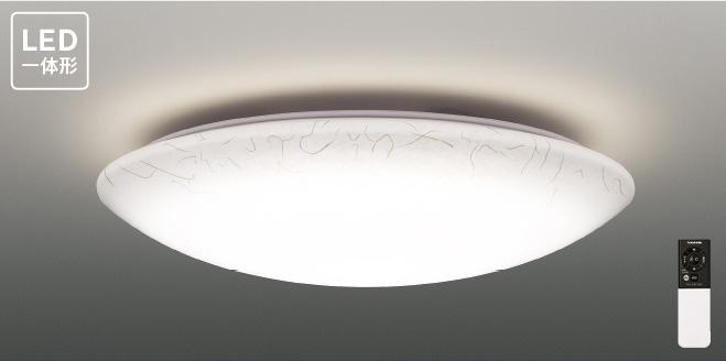 LEDH84382NW-LD LEDシーリングライト照明器具の画像