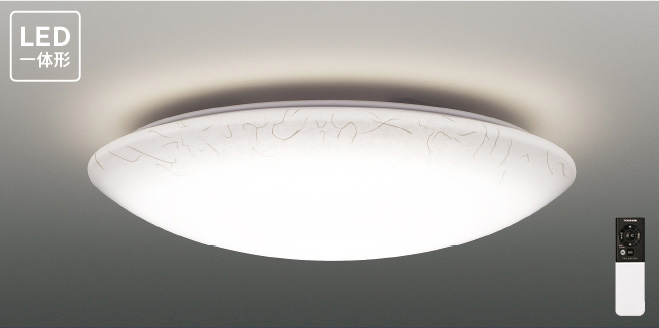 LEDH84382NW-LD LEDシーリングライト照明器具画像