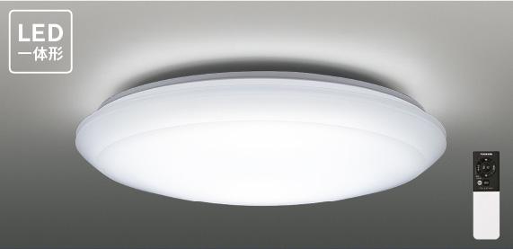 LEDH82379NW-LD LEDシーリングライト照明器具の画像