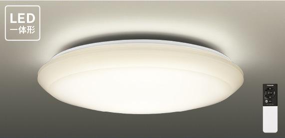 LEDH82379NL-LD LEDシーリングライト照明器具の画像