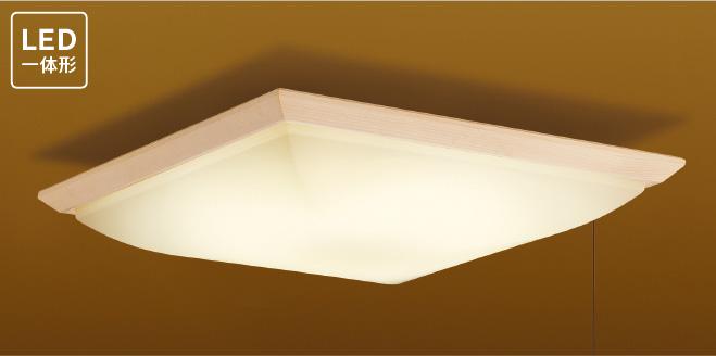 LEDH81188PL-LD LEDシーリングライト照明器具の画像