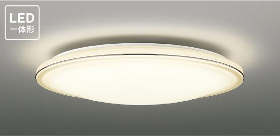 LEDH81182PL-LD LEDシーリングライト照明器具の画像