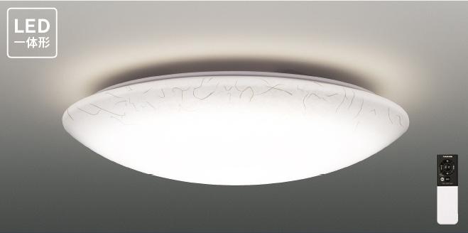 LEDH80382NW-LD LEDシーリングライト照明器具の画像