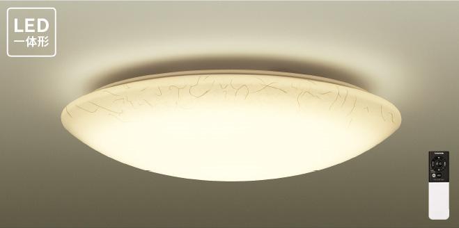 LEDH80382NL-LD LEDシーリングライト照明器具の画像