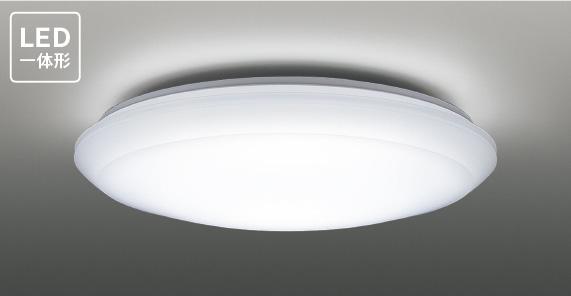 LEDH80381W-LD LEDシーリングライト照明器具の画像