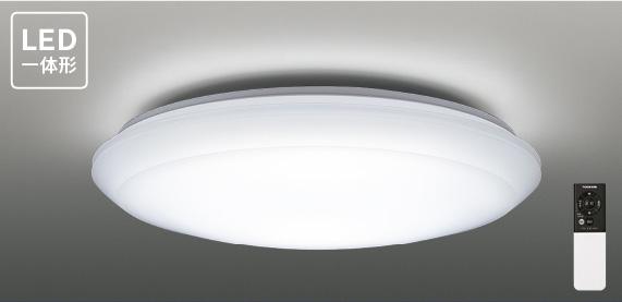 LEDH80379NW-LD LEDシーリングライト照明器具の画像