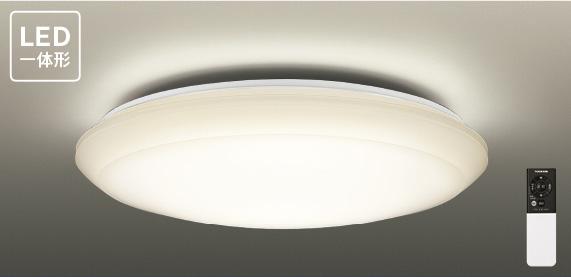 LEDH80379NL-LD LEDシーリングライト照明器具の画像