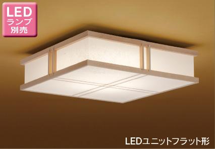 LEDG85017 LEDシーリングライト照明器具の画像