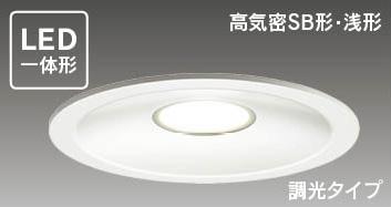 LEDD87005N(W)-LD LEDダウンライト照明器具の画像
