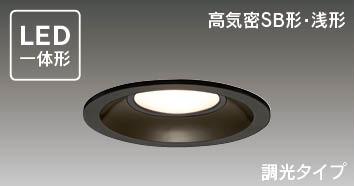 LEDD87003L(K)-LD LEDダウンライト照明器具の画像