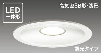 LEDD87002N(W)-LD LEDダウンライト照明器具の画像