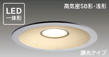 LEDD87002L(S)-LD LEDダウンライト照明器具画像