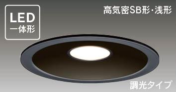 LEDD87002L(K)-LD LEDダウンライト照明器具の画像