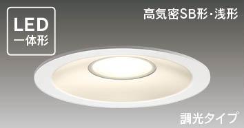 LEDD87001L(W)-LD LEDダウンライト照明器具の画像