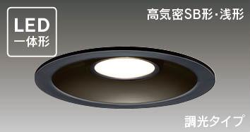 LEDD87001L(K)-LD LEDダウンライト照明器具の画像
