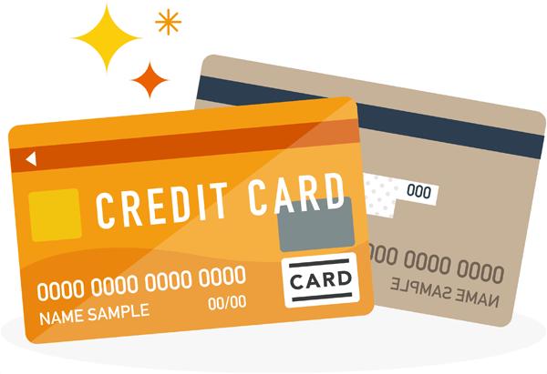 クレジットカードは使えますか。