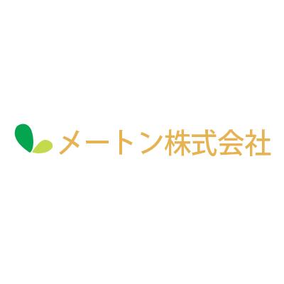 メートン株式会社