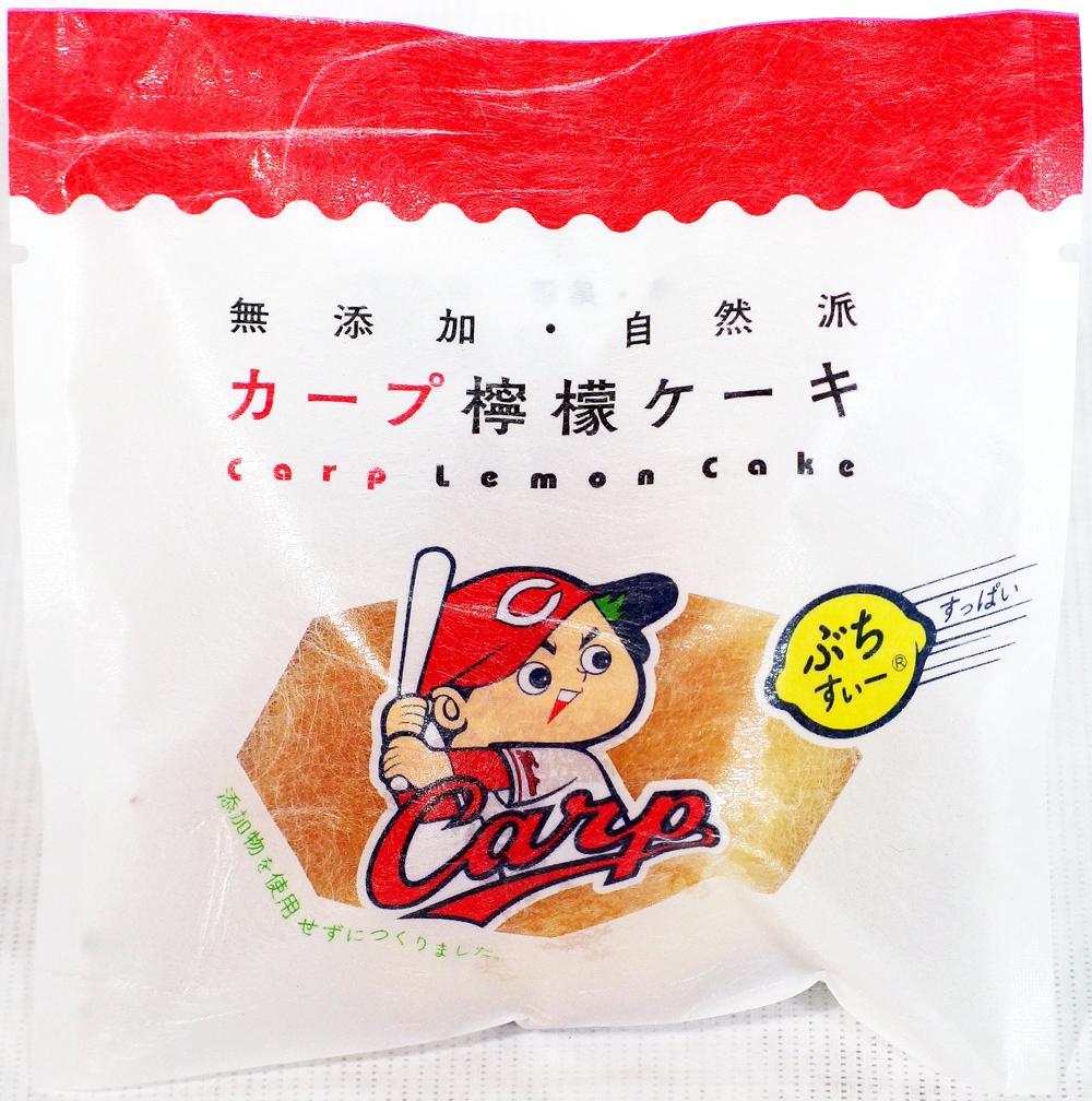 カープレモンケーキ ぶちすいー画像