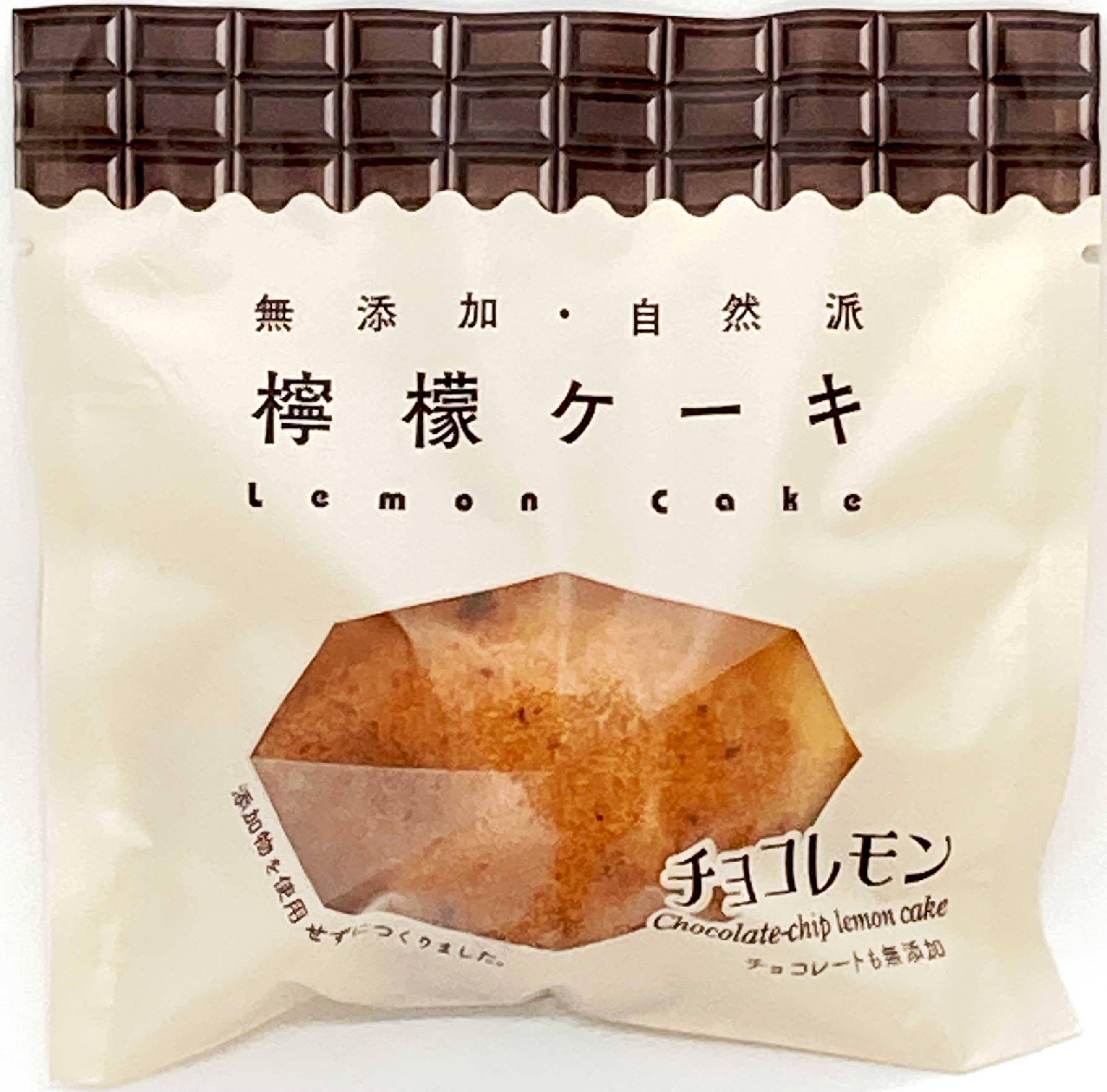 元祖チョコチップレモンケーキ チョコレモン画像
