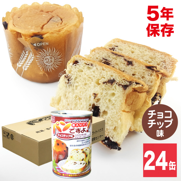 缶入りパン パンですよ! チョコチップ味 24缶入の画像