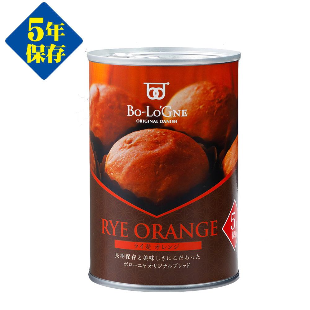 備蓄deボローニャ ブリオッシュタイプ ライ麦オレンジ(1缶2個入 5年保存)画像