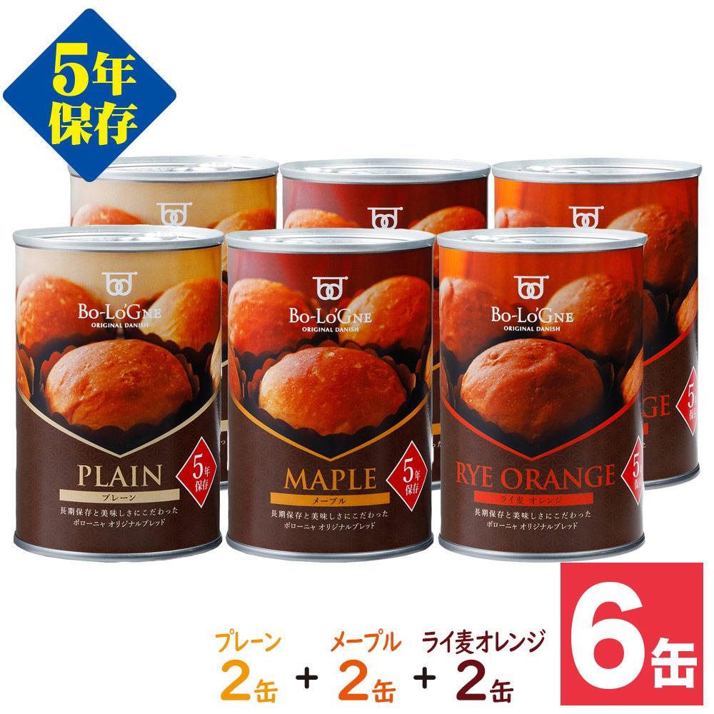 備蓄deボローニャ ブリオッシュタイプ 6缶セット(1缶2個入 5年保存)画像