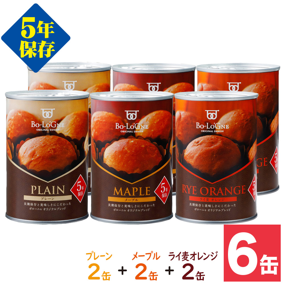 備蓄deボローニャ ブリオッシュタイプ 6缶セット(1缶2個入|5年保存)画像