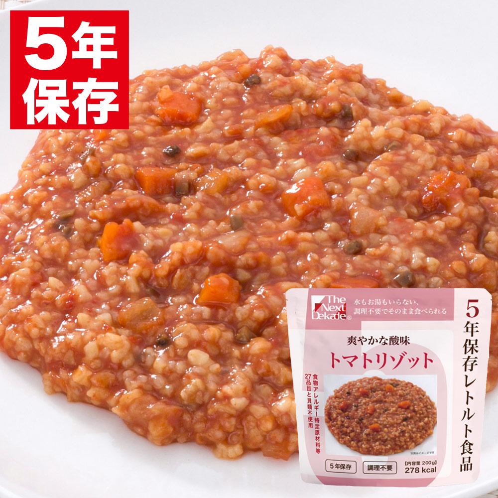 The Next Dekade 5年保存レトルト食品 トマトリゾット画像