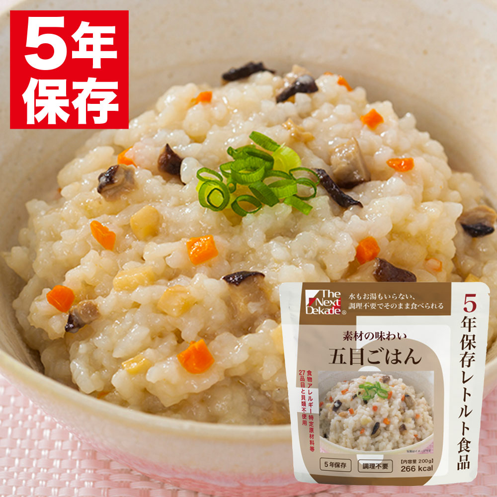 The Next Dekade 5年保存レトルト食品 五目ご飯の画像