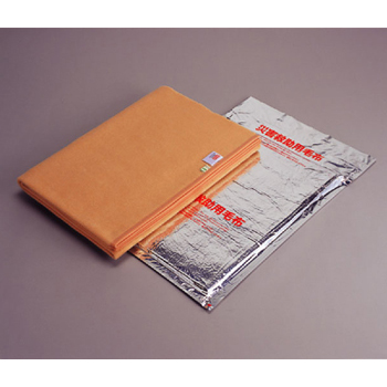災害救助用毛布 セイブパックエコ3 真空パック毛布 10枚入 1.3kgタイプ画像