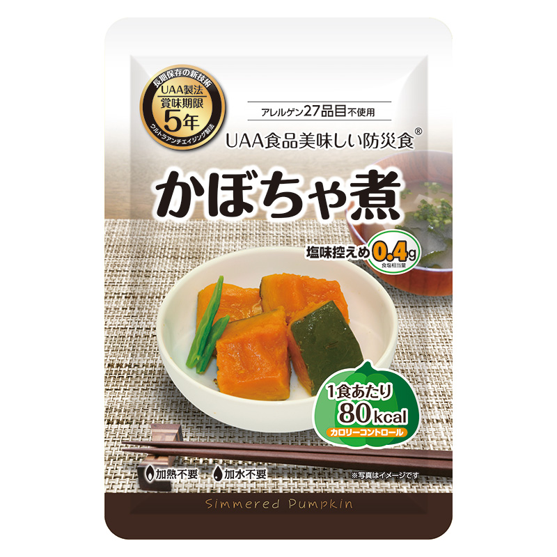 UAA食品 美味しい防災食 カロリーコントロール かぼちゃ煮画像
