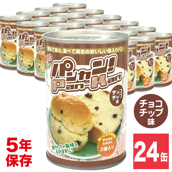 パンカン! チョコチップ味 24缶入画像