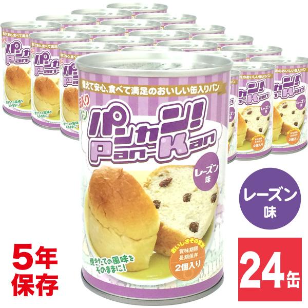 パンカン! レーズン味 24缶入画像