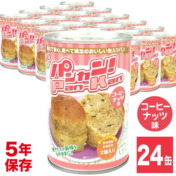 パンカン! コーヒーナッツ味 24缶入画像