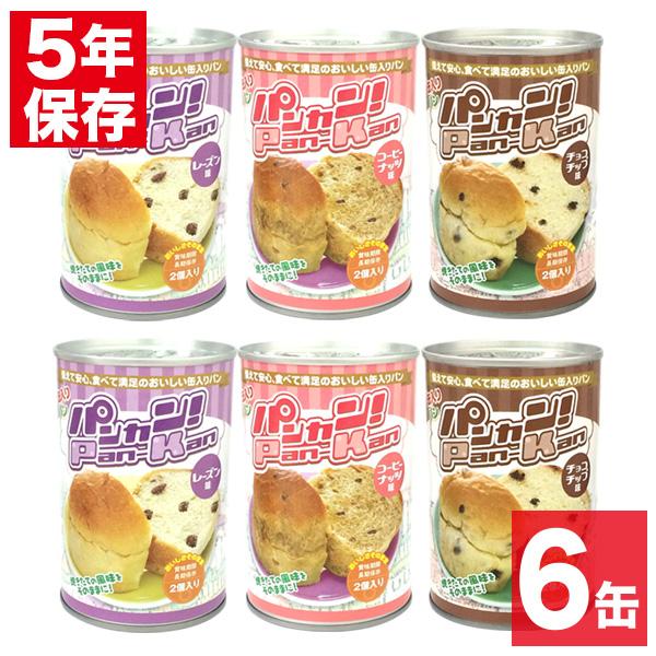 パンカン! 6缶セット画像