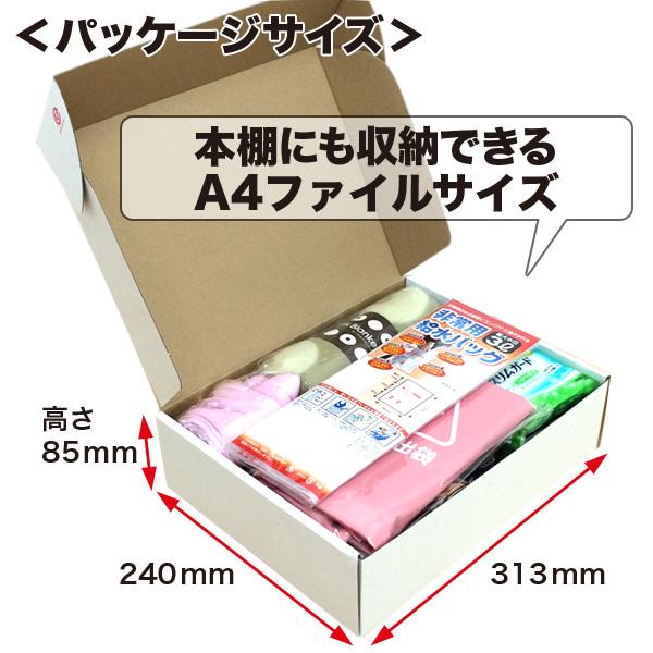 WE-50パッケージサイズ