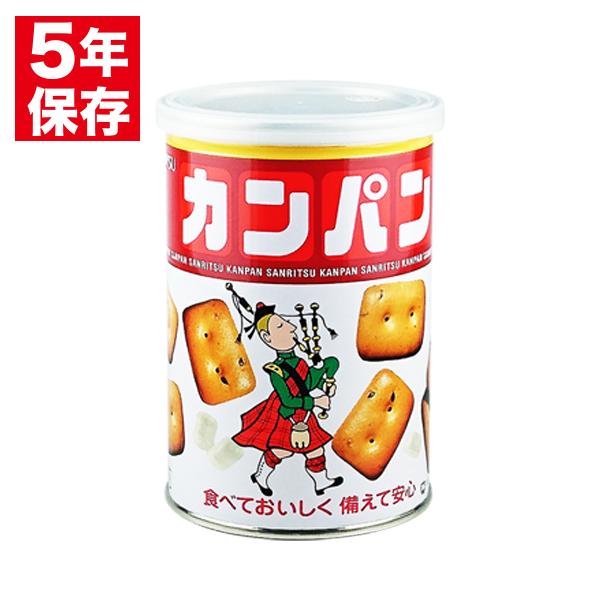 サンリツ 缶入りカンパン 氷砂糖入り 100gの画像